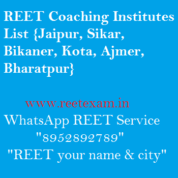 REET Coaching List