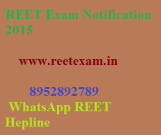 REET Exam Notification
