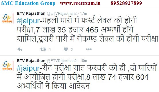 REET Exam Date News - 28 December ETV tweet